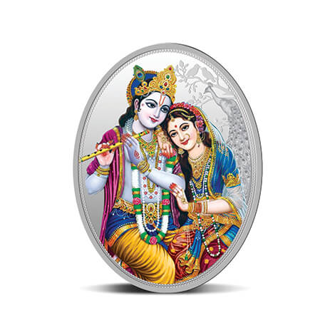 https://www.mmtcpamp.com//sites/all/themes/pampTheme/updates22feet/wedding-coins/images/rk_oval/470x470/3.jpg