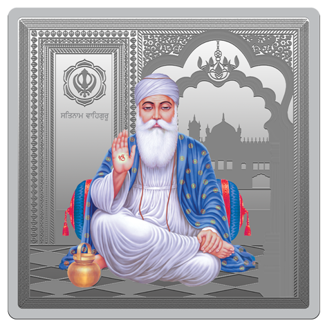 https://www.mmtcpamp.com/sites/default/files/GuruNanak_13.png
