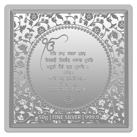 https://www.mmtcpamp.com/sites/default/files/GuruNanak_14.png