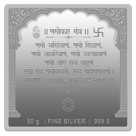 https://www.mmtcpamp.com/sites/default/files/Mahavir_14.png